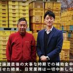 株式会社本家松浦酒造場