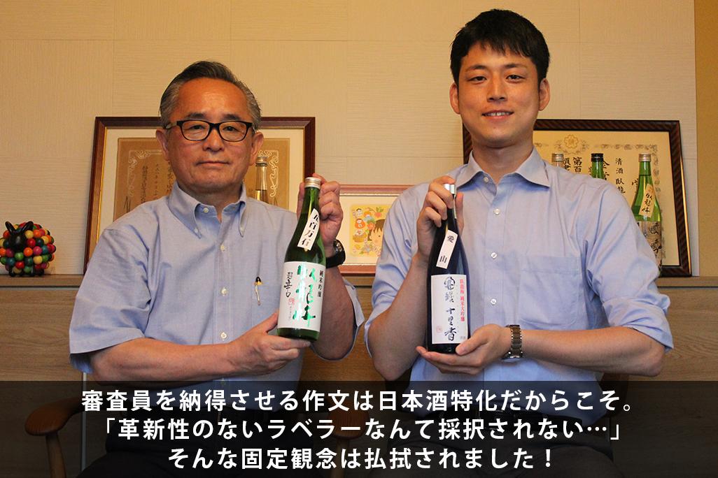 三和酒造株式会社