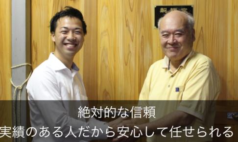 杉田酒造株式会社
