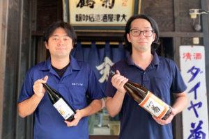 戸田酒造株式会社